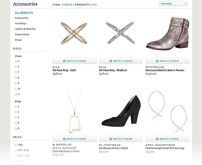 商品画像・商品名・価格の一覧