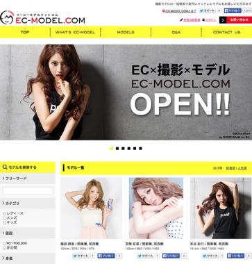EC-MODEL.COM